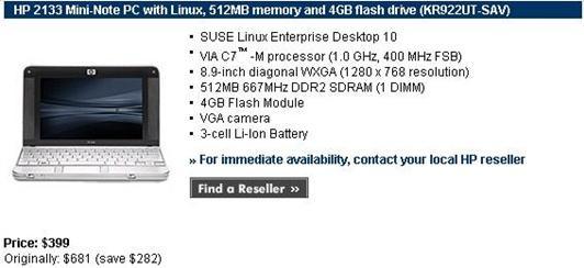 HP 2133 Mini-Note PC снова в строю!