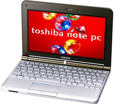 Toshiba Dynabook UX – стильный нетбук для японского рынка
