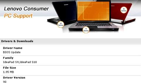 Обновление BIOS v90 для нетбуков S9 и S10 Lenovo может некорректно работать