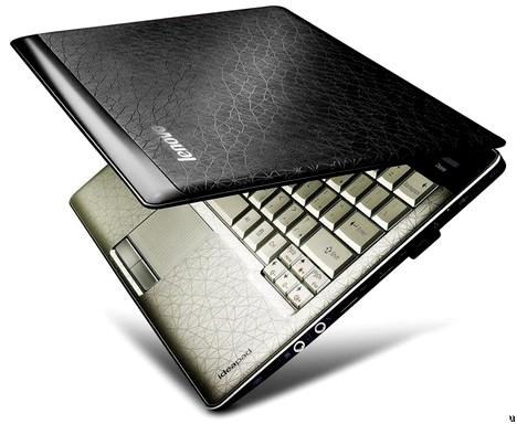 Lenovo IdeaPad U150 – время работы от аккумулятора