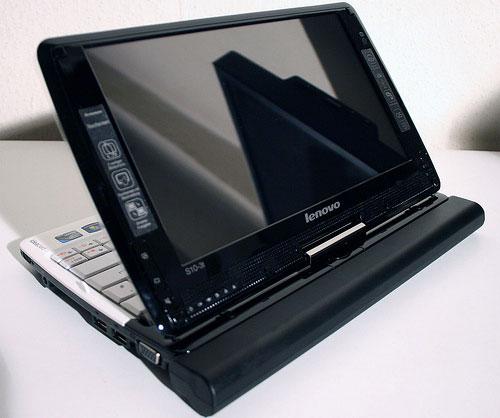 Распаковка нетбука Lenovo IdeaPad S10-3t – фотосет