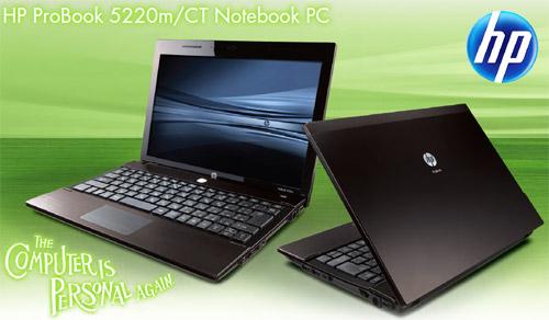 HP ProBook 5220m – тонкий бизнес ноутбук