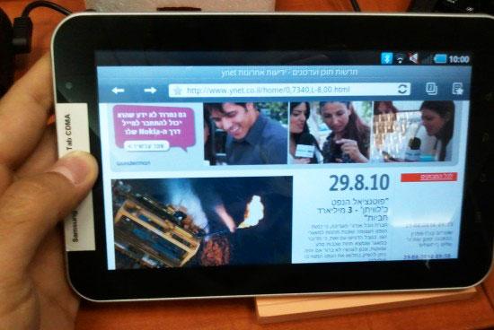 Новые фото и аксессуары планшета Samsung Galaxy Tab