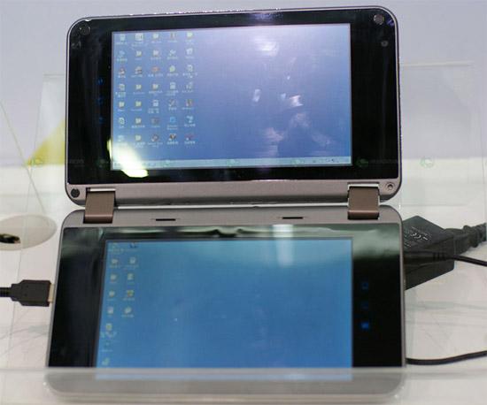 Китайский планшет с двумя экранами