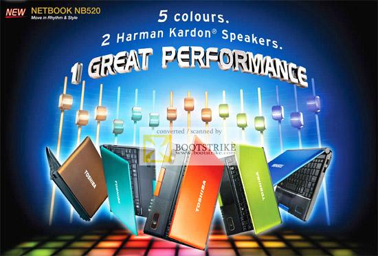 Нетбук Toshiba NB520 с колонками Harman/Kardon