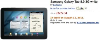 Вот-вот начнутся официальные продажи планшетника Samsung Galaxy Tab 8.9