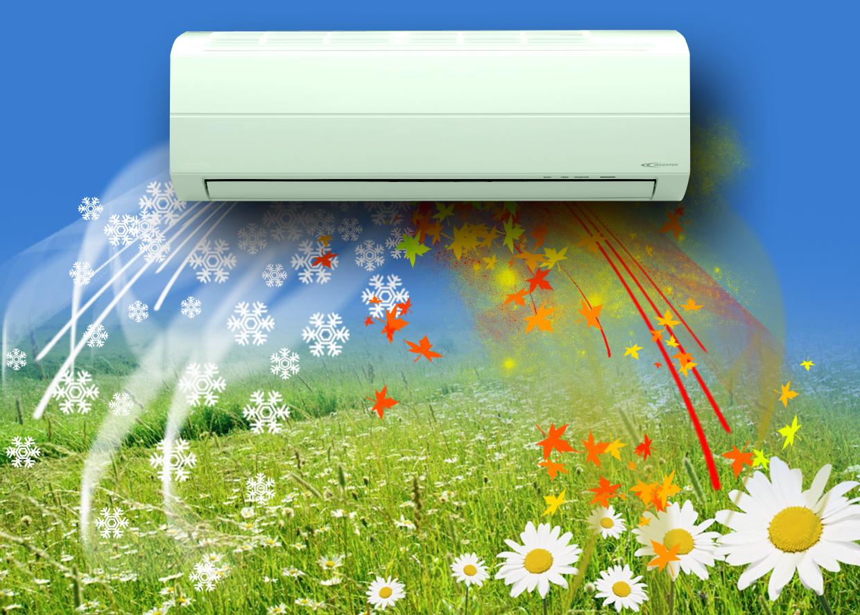 Новая технология кондиционирование воздуха изменит мир